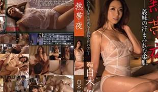 japansk par kone store pupper rett hd